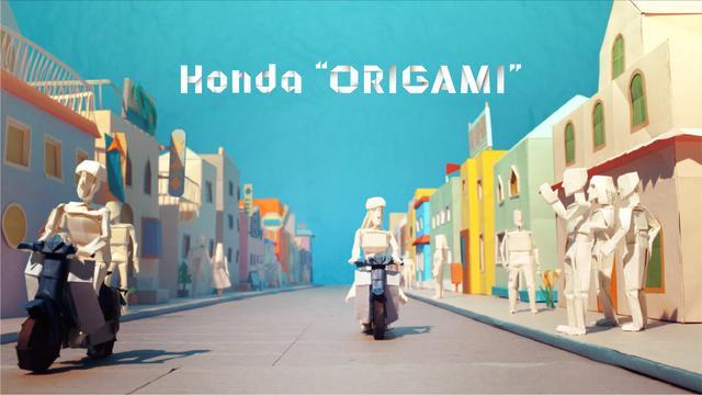 画像: Honda ORIGAMI-折り紙(おり紙) MOVIE-| Honda
