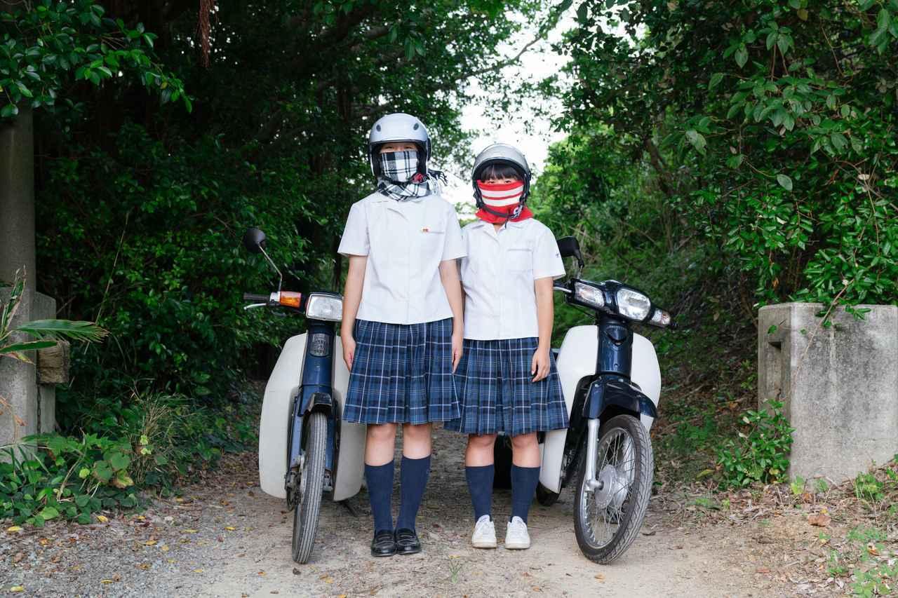 画像: 女子高生×カブ「Cub-jo -カブジョ-」を観に行こう! - A Little Honda