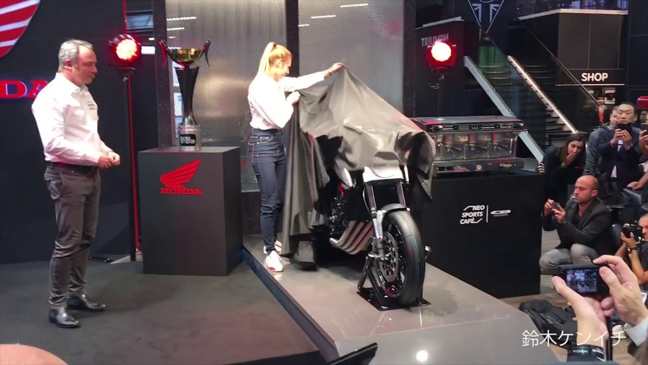 画像: パリモーターショー2018で新型CB650お披露目会 youtu.be