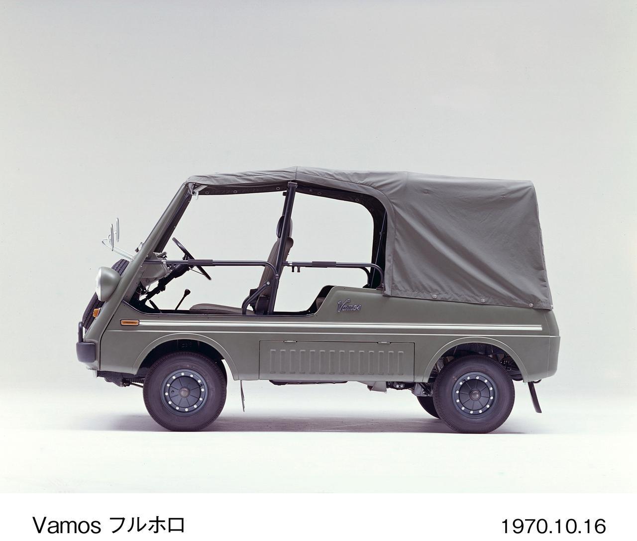 画像: タイプは3つあった。2人乗りのバモス2、4人乗りのバモス4、そして4人乗りでフル幌としたもの。