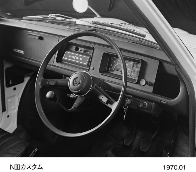 画像1: 登場したのは半世紀前!ホンダ初の軽乗用車N360。【ホンダ偏愛主義vol.22】