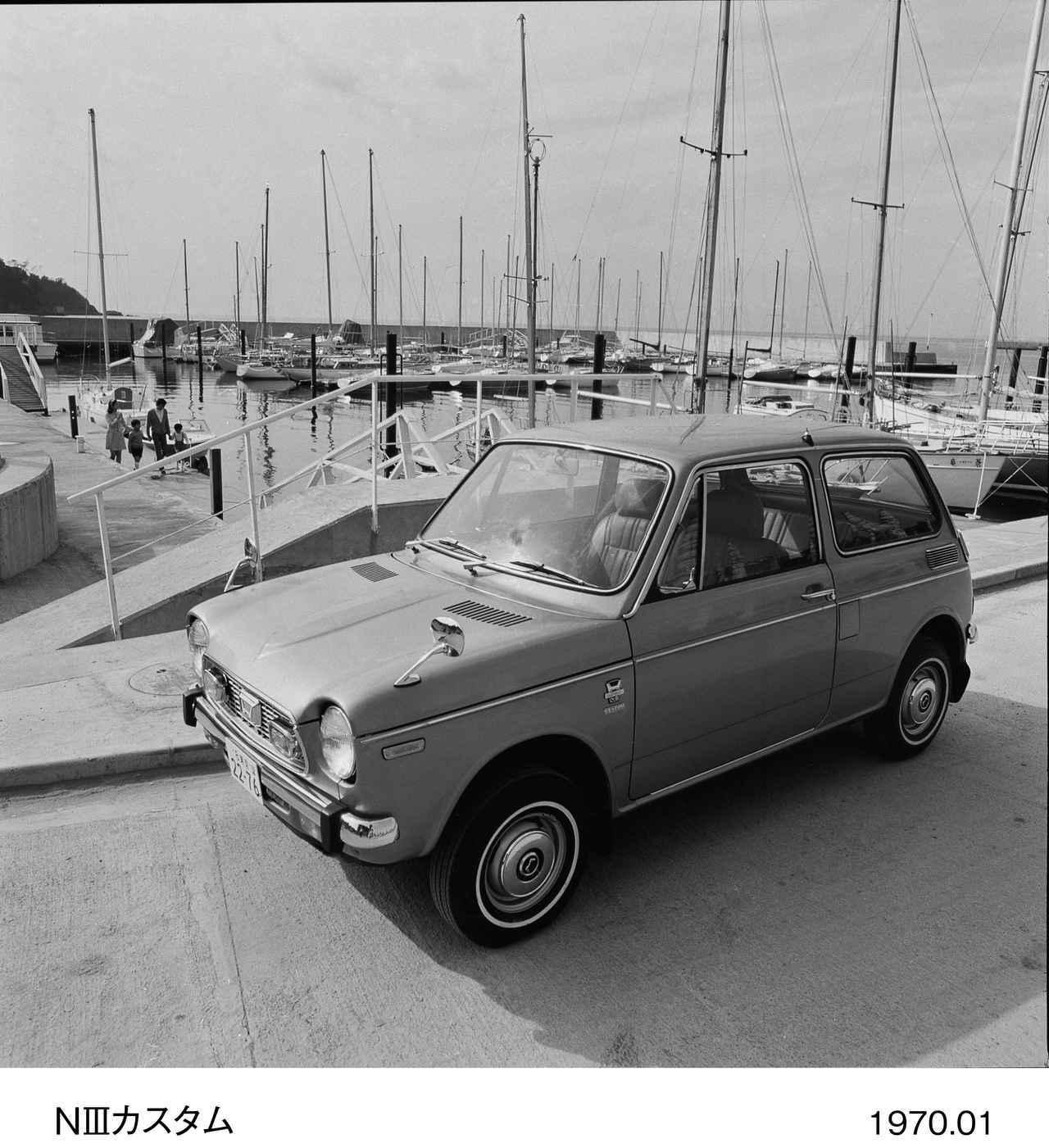 画像2: 登場したのは半世紀前!ホンダ初の軽乗用車N360。【ホンダ偏愛主義vol.22】