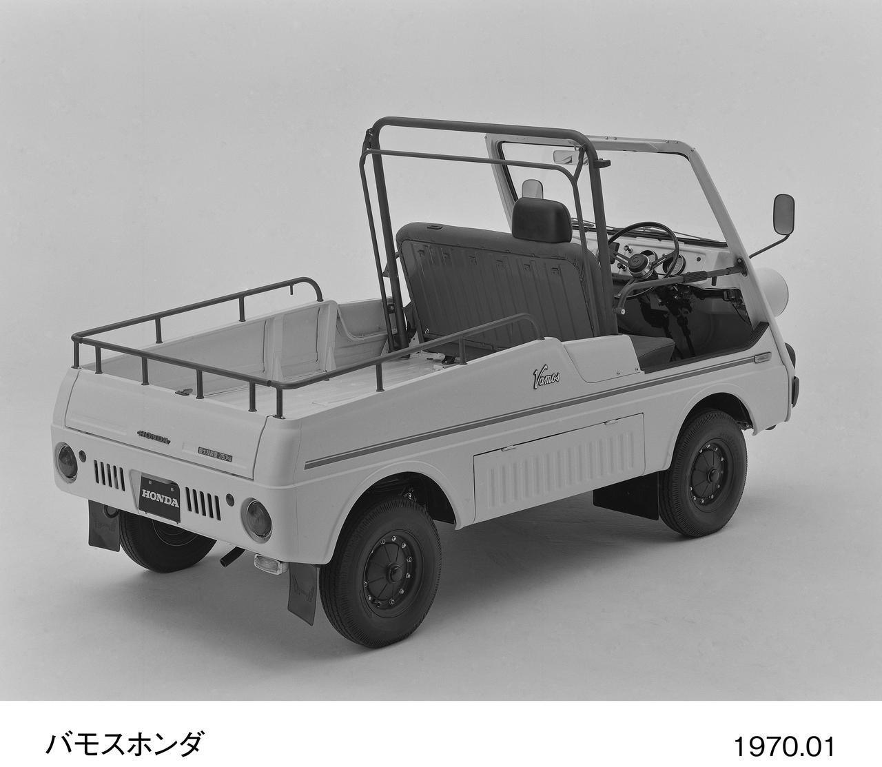画像1: ユニークなオープン軽トラック、それがバモスホンダなのだ。【ホンダ偏愛主義vol.21】