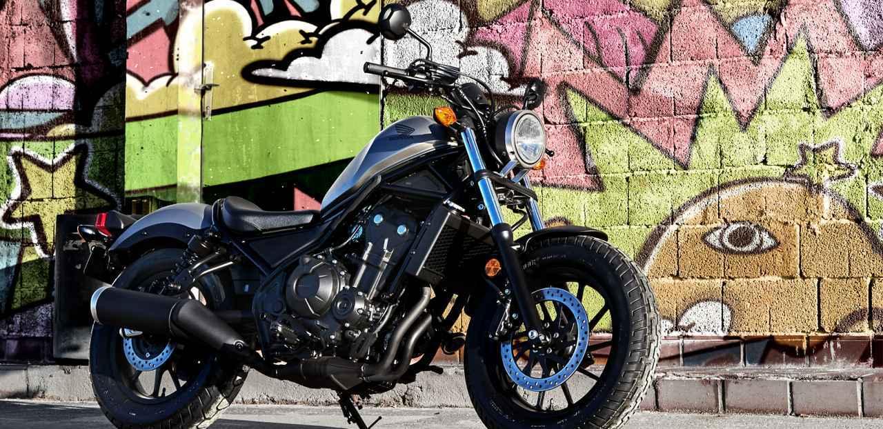 画像: HONDA公式サイトより/※写真は海外仕様車 Rebel500 www.honda.co.jp
