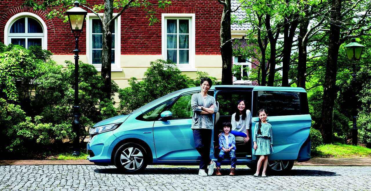 画像: 新車価格100万円台のホンダ車ってどんなクルマ? -セダン&ミニバン編− - A Little Honda