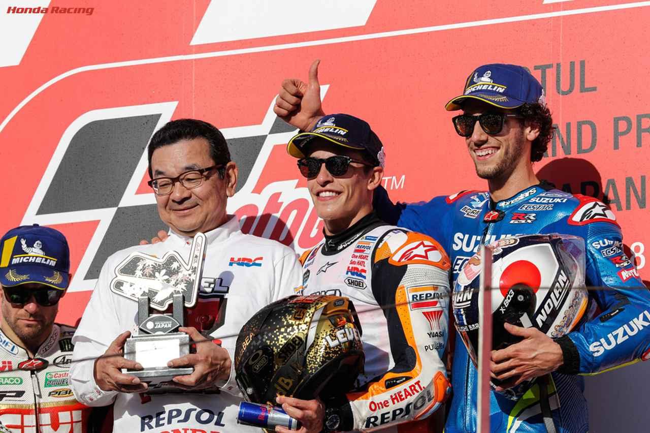 画像: ロードレース世界選手権(MotoGP) - 2018 第16戦 日本GP 決勝|Honda