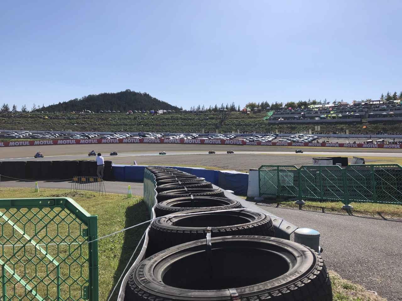 画像4: いよいよはじめてのレース観戦