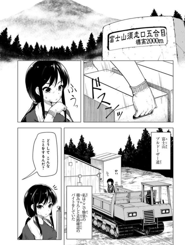 画像3: comic.webnewtype.com