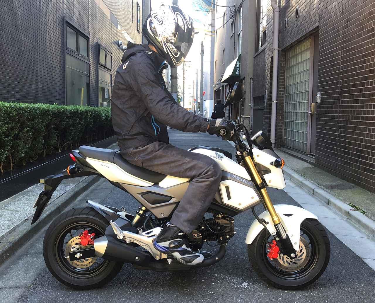 画像: 125ccを完全にナメてた…グロムの走りって、CB125R以上かも?【ホンダオールすごろく/第17回 GROM】