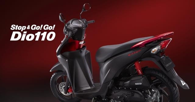 画像: Dio110 | Honda