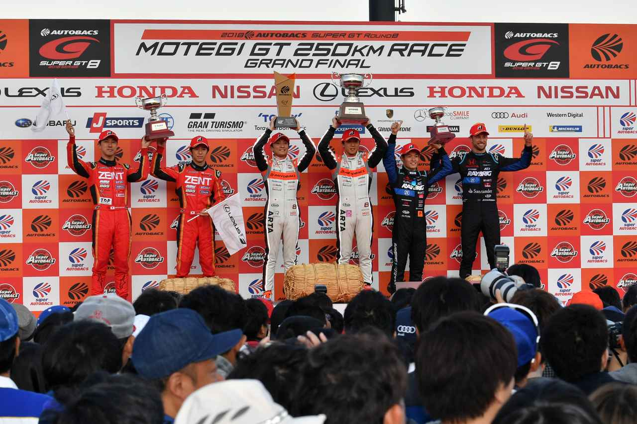 画像: イベント優勝の表彰式。NSX-GT勢にとっては最高のエンディングとなりました。