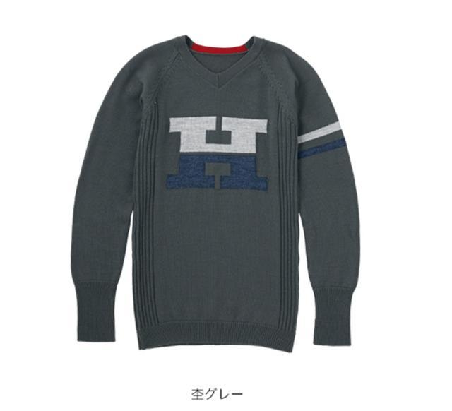 画像: Hondaライディングギア/ウールニットインナー/杢グレー ¥11,500 +税(Size:S,M,L,LL) www.honda.co.jp