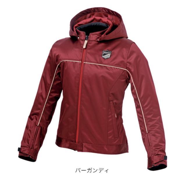 画像: Hondaライディングギア/レディース・ソフトシェルジャケット/バーガンディ ¥19,800 +税(Size:WS,WM,WL,WLL) www.honda.co.jp