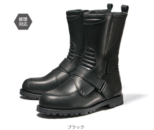 画像: Hondaライディングギア/ミドルブーツ/ブラック ¥31,800+税(Size23.5㎝〜28.0㎝) www.honda.co.jp