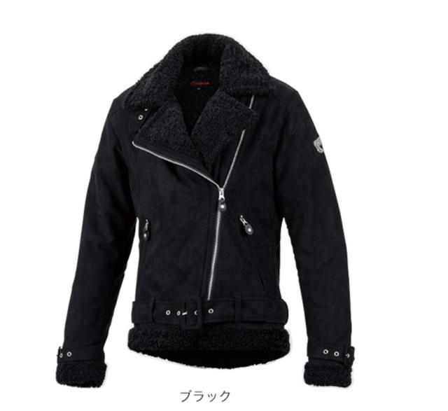 画像: Hondaライディングギア/レディース・ボアジャケット/ブラック ¥19,800 +税(Size:WS,WM,WL,WLL) www.honda.co.jp
