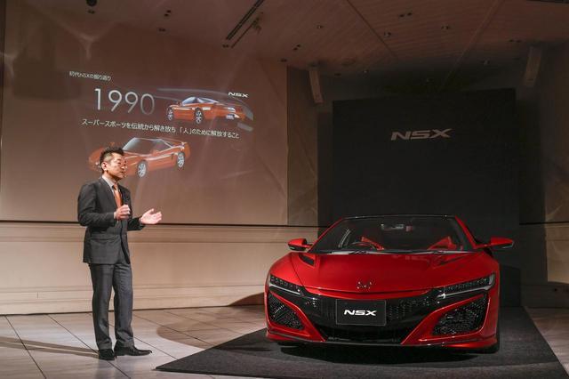 画像: モテるテクノロジーが大結集!「NSX」って!?
