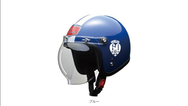 画像3: Hondaライディングギア/Cubヘルメット ¥16,000+税(Size:F) www.honda.co.jp
