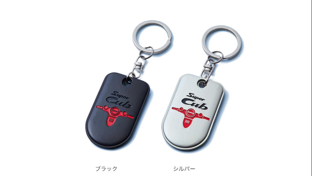 画像1: Hondaライディングギアより/Cubキーホルダー 1200円+税 www.honda.co.jp