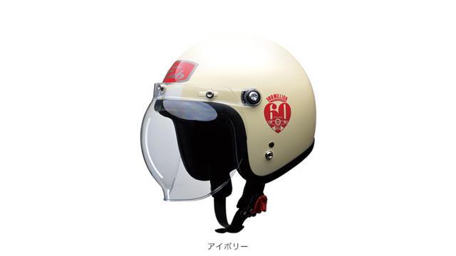 画像2: Hondaライディングギア/Cubヘルメット ¥16,000+税(Size:F) www.honda.co.jp