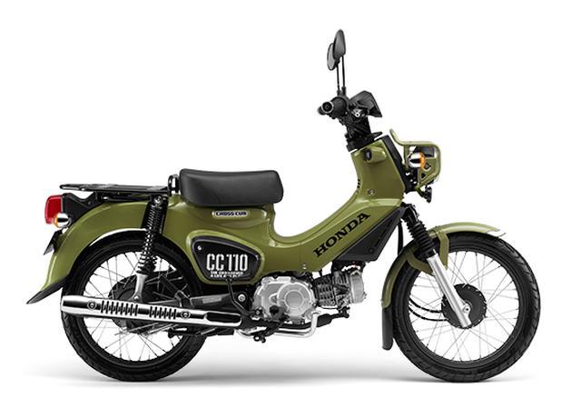 画像: Honda公式サイトより/クロスカブ 110 税込334,800円 www.honda.co.jp