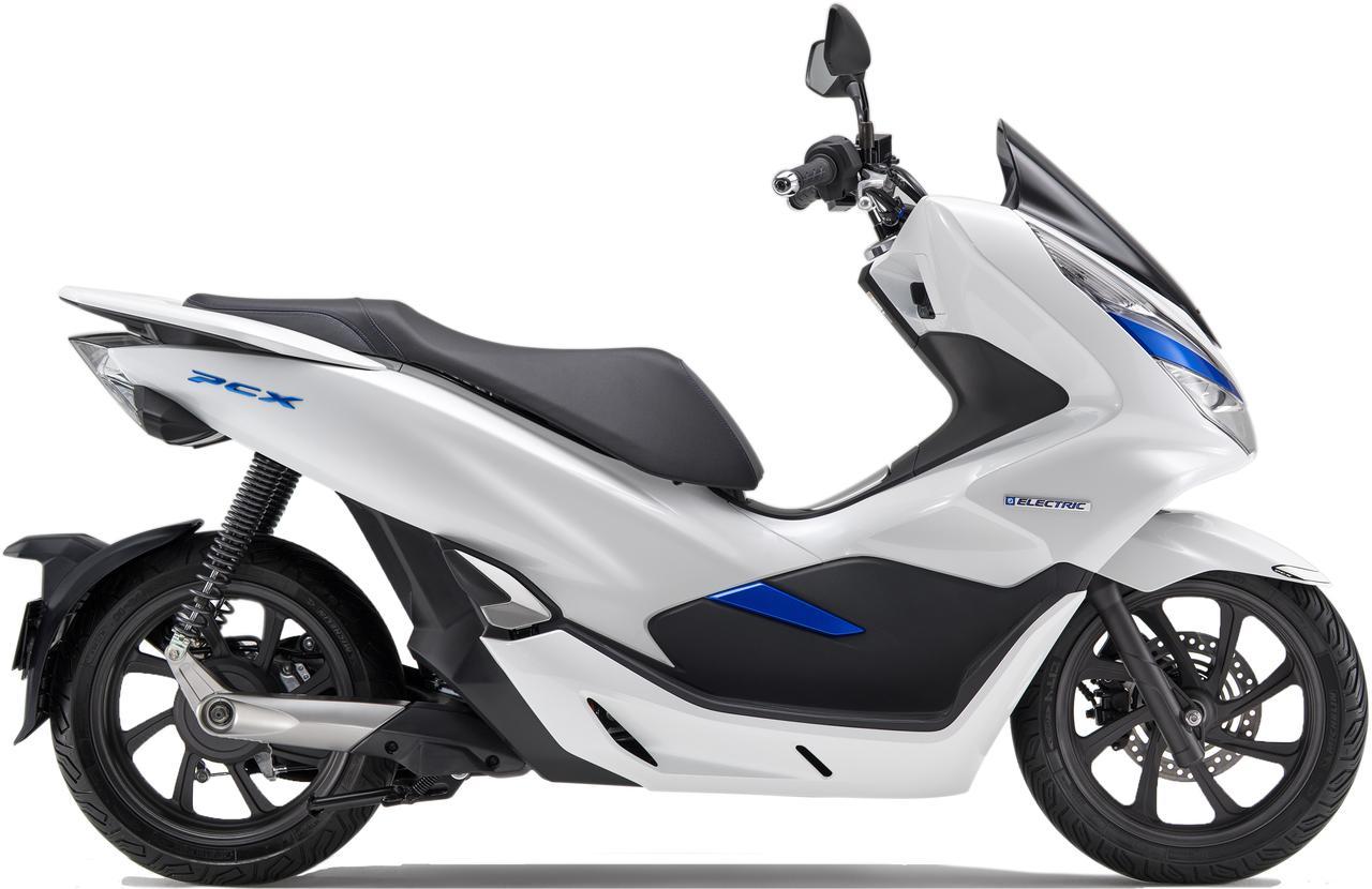 画像: Honda 二輪車モニター募集