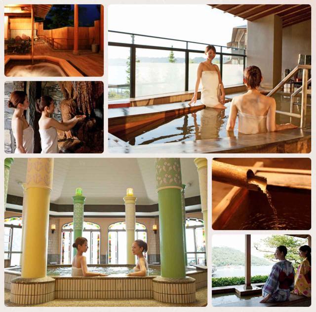 画像2: ホテル九重公式サイトより hamanako-kokonoe.jp