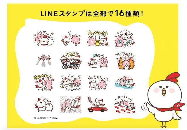 画像6: HONDA公式サイトより www.honda.co.jp