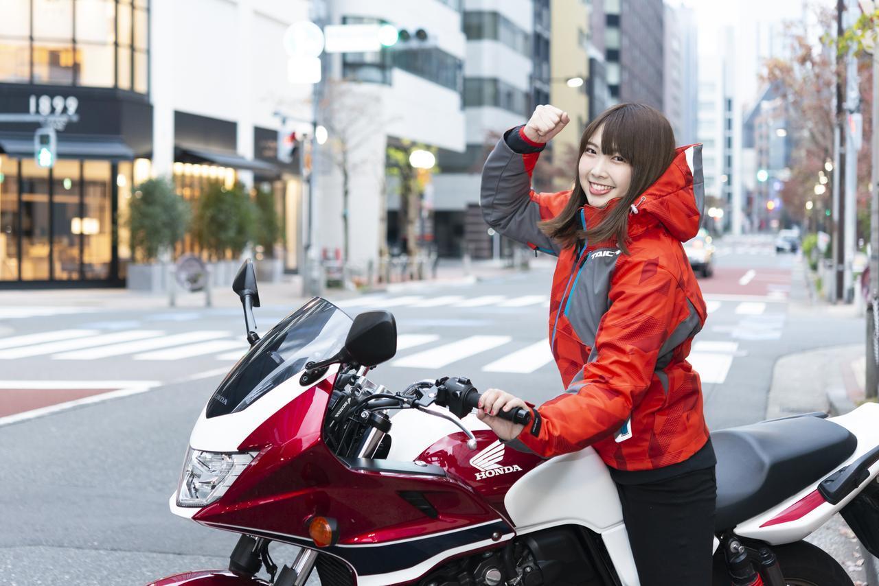 画像: CB400SBで紅葉が綺麗な蔵王へツーリング!【声優・西田望見のA Little♡Rider @ CB400SB】 - A Little Honda
