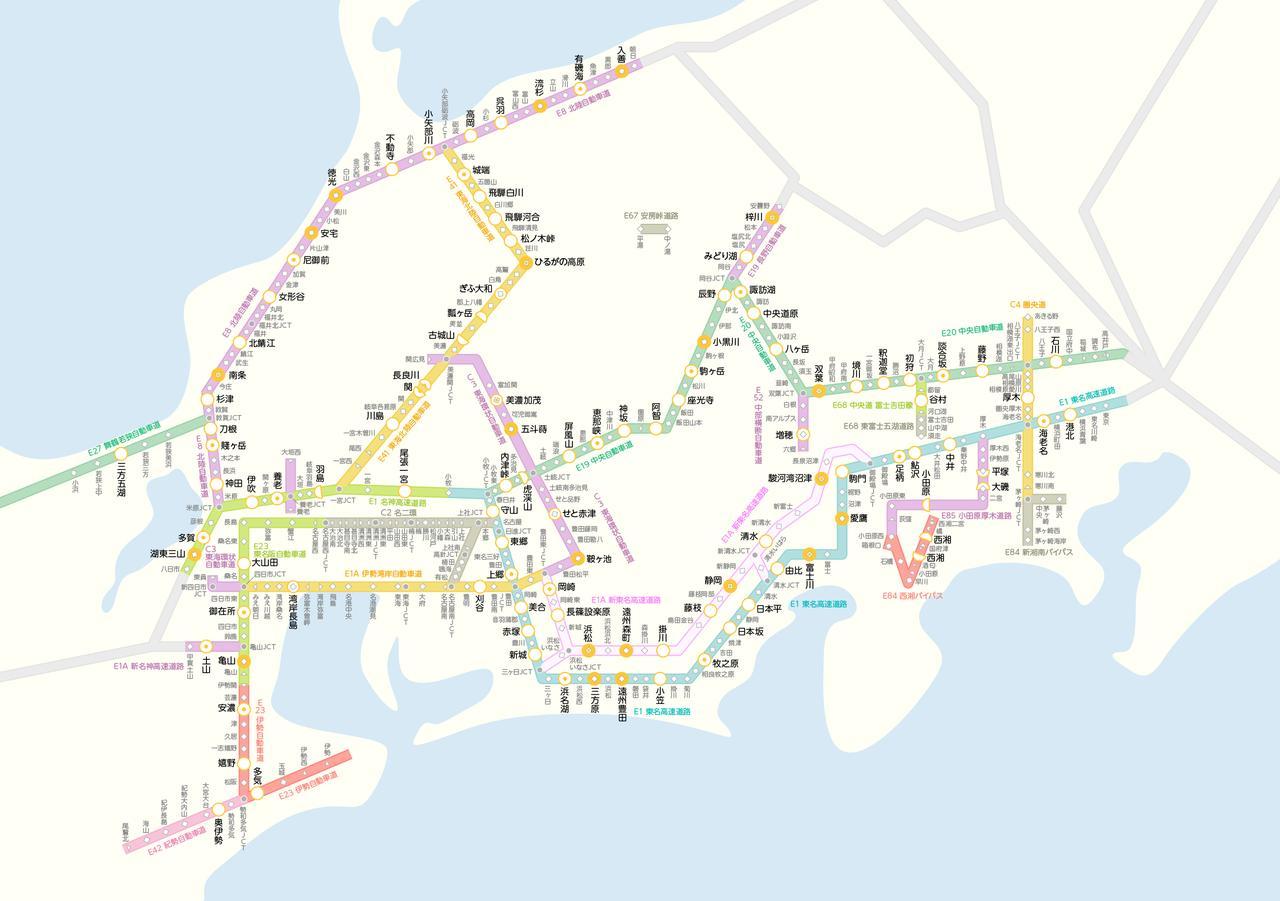 画像: 西湘PA(パーキングエリア)下り   サービスエリア・お買物   高速道路・高速情報はNEXCO 中日本