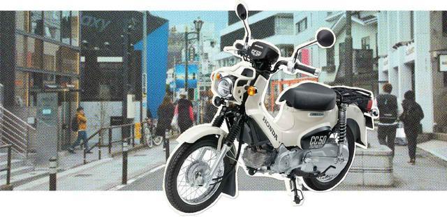 画像: HONDA公式サイトより/クロスカブ50/クラシカルホワイト 税込291,600円 www.honda.co.jp