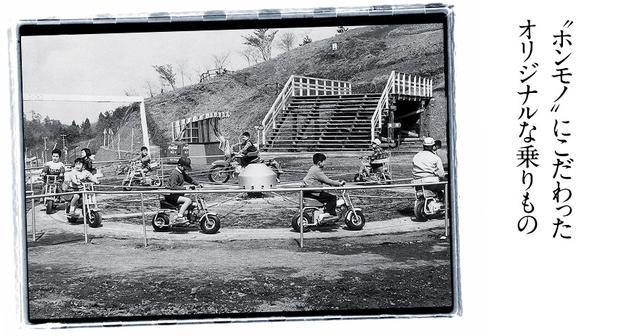 """画像: 当時、生駒テックや多摩テック、そして鈴鹿サーキットの自動車遊園地では、""""エンジン付きの乗りもの""""が人気を博しました。写真の多摩テックのミニバイクは、後に公道用モデル「ホンダ モンキー」として発展することになります。 www.honda.co.jp"""