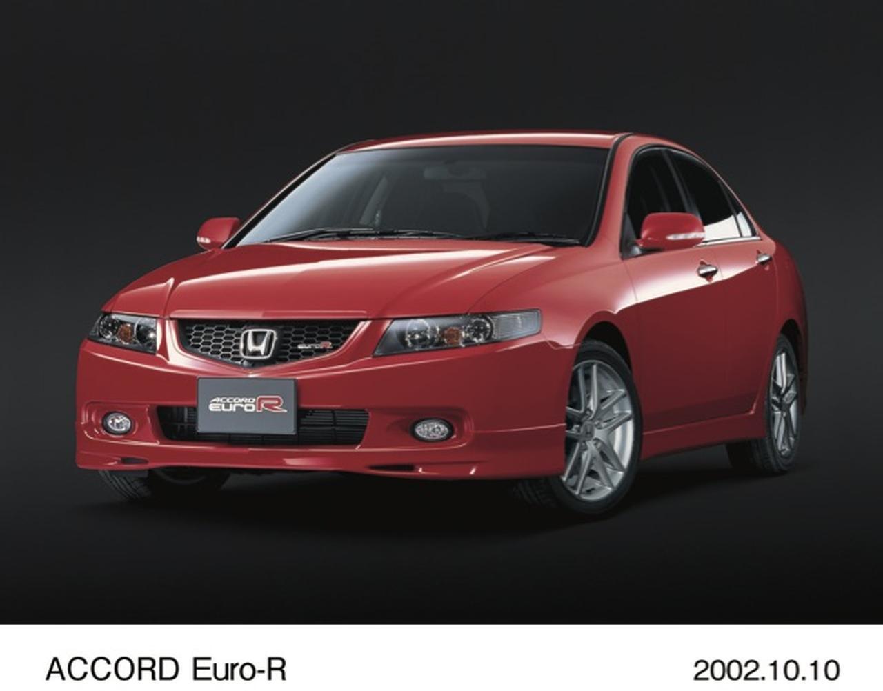 画像: 地味だったけどタイプR並みだった…「アコードユーロR」!【ホンダ偏愛主義vol.26】 - A Little Honda