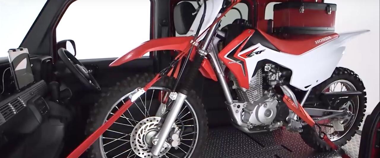 画像: 趣味のバイクの移動はモチロン、自分でバイクのお引越しもできちゃいますね! www.honda.co.jp