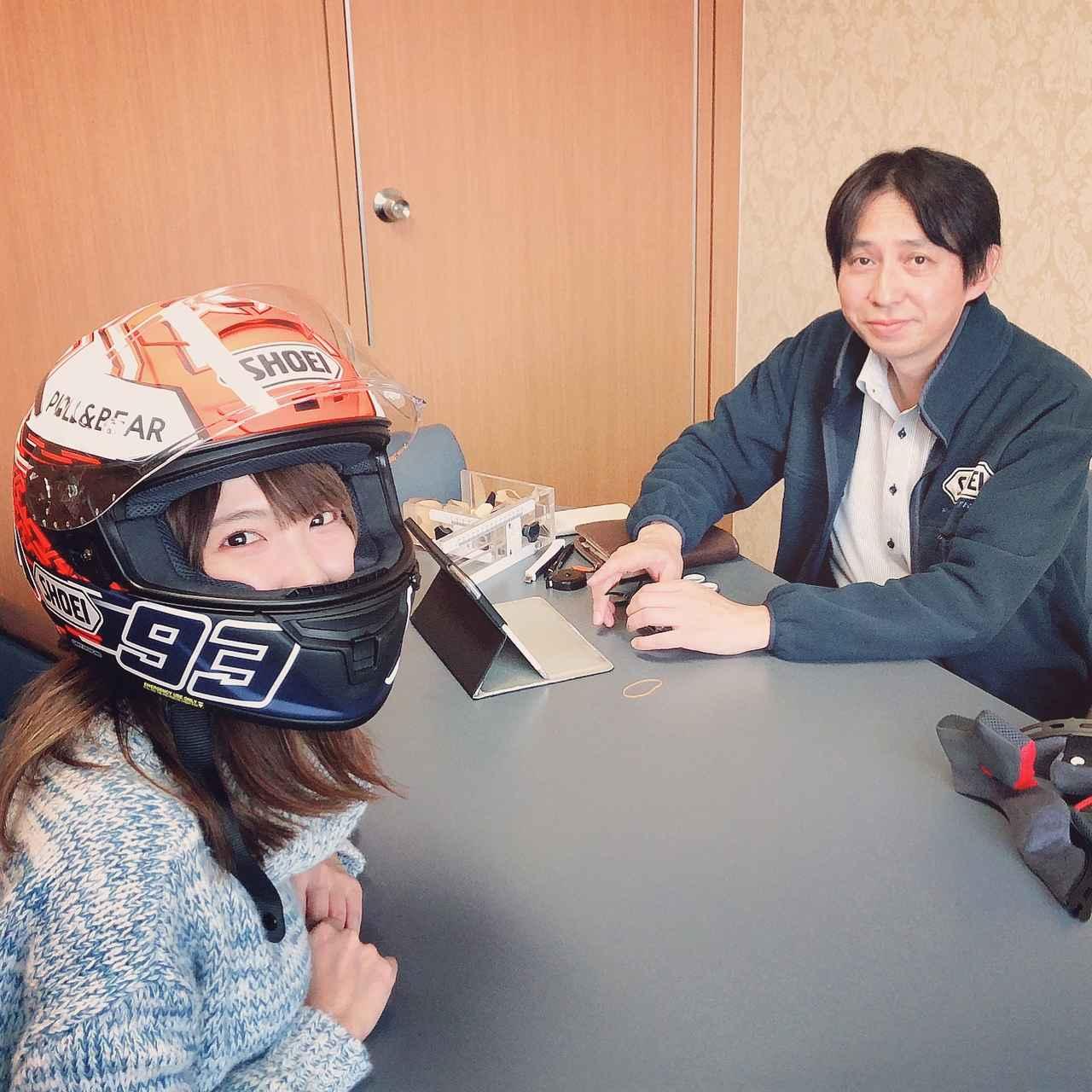 画像2: はて…ヘルメットのフィッティングとは?