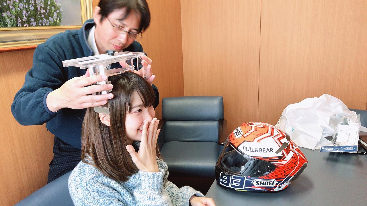 画像4: はて…ヘルメットのフィッティングとは?