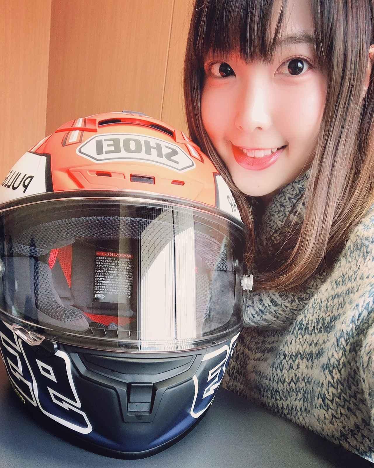 画像1: 素敵すぎるヘルメットに歓喜!