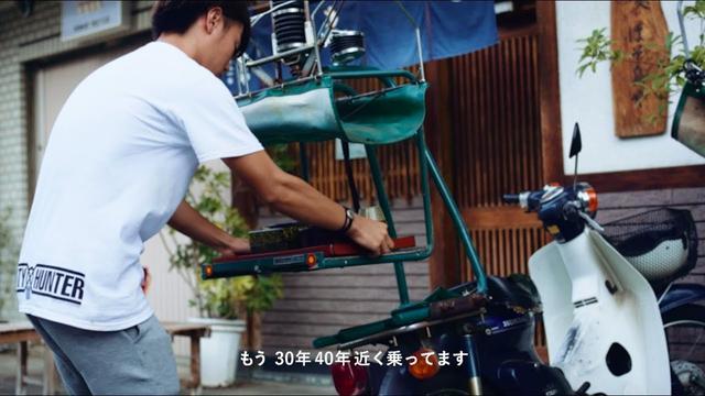 画像: [Me and Honda] #0041 親子三代、カブで出前 youtu.be