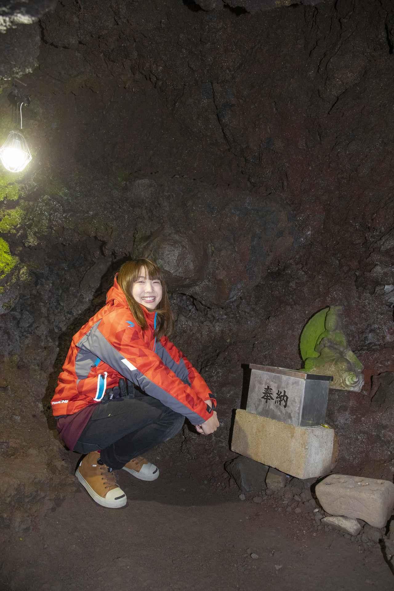 画像8: 船津胎内樹型(洞窟)へ到着いたしました