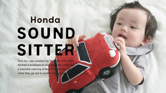画像: クルマのエンジン音で赤ちゃんが泣き止む!?「Honda SOUND SITTER」 www.youtube.com