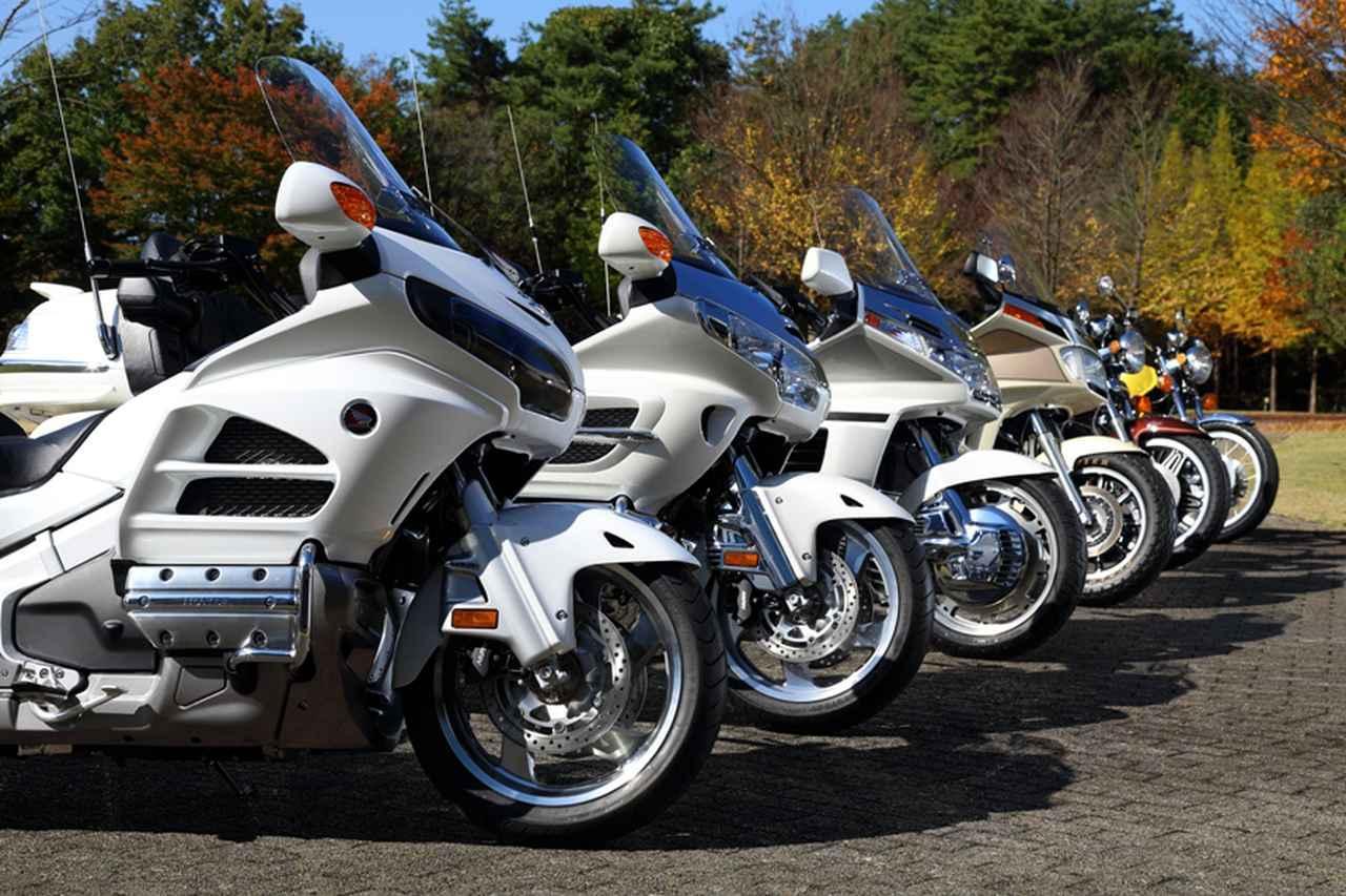 画像: ホンダGL1500ハンパない!歴史の残る超豪華ツアラーバイク。【ゴールドウイングの系譜Vol.4】 - A Little Honda