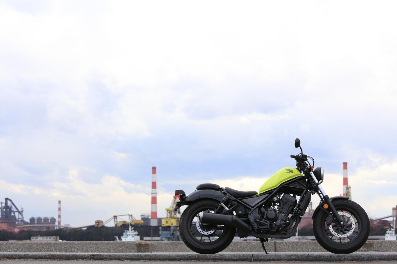 画像1: レブル250が大人気な理由。この250ccは『バイク』として完璧です!【ホンダオールすごろく/第22回 Rebel 250】