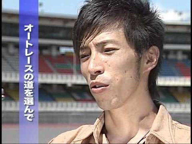 画像: 一生ライダーでいたい 青木治親選手 youtu.be