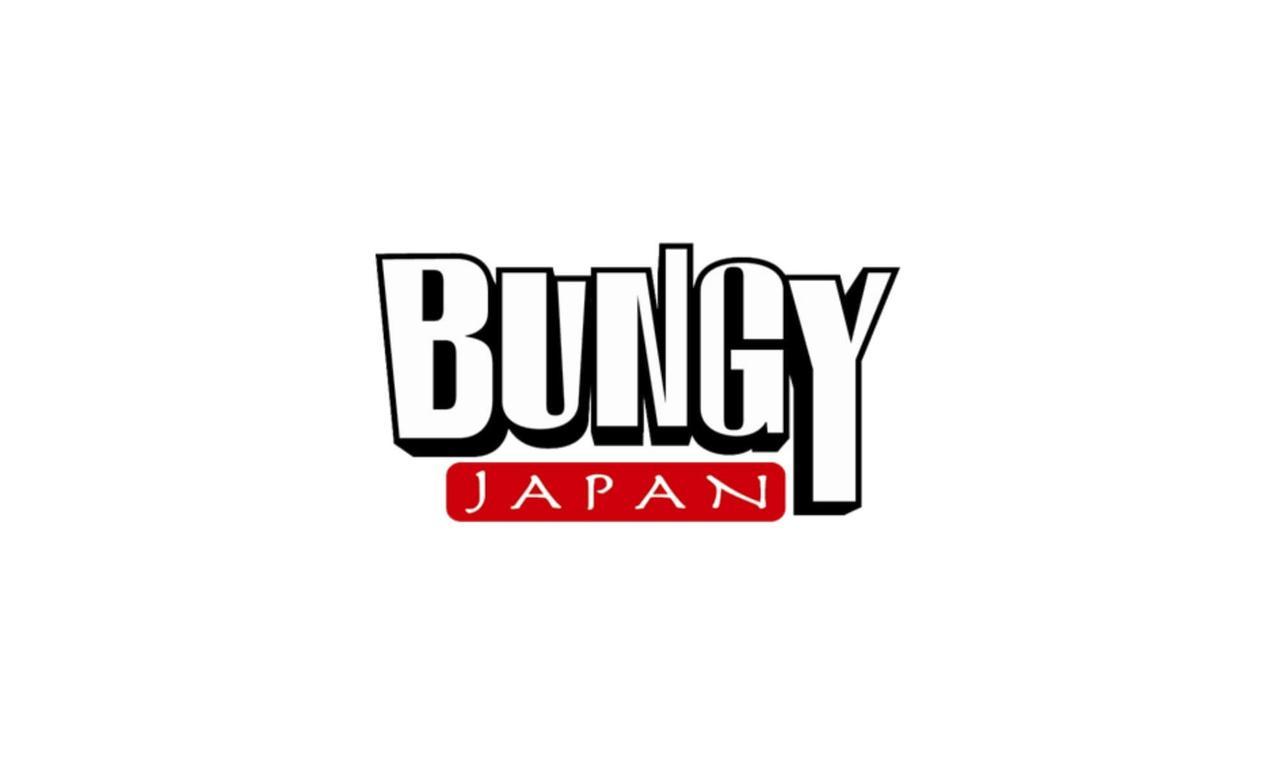 画像: バンジー ジャパン | Bungy Japan
