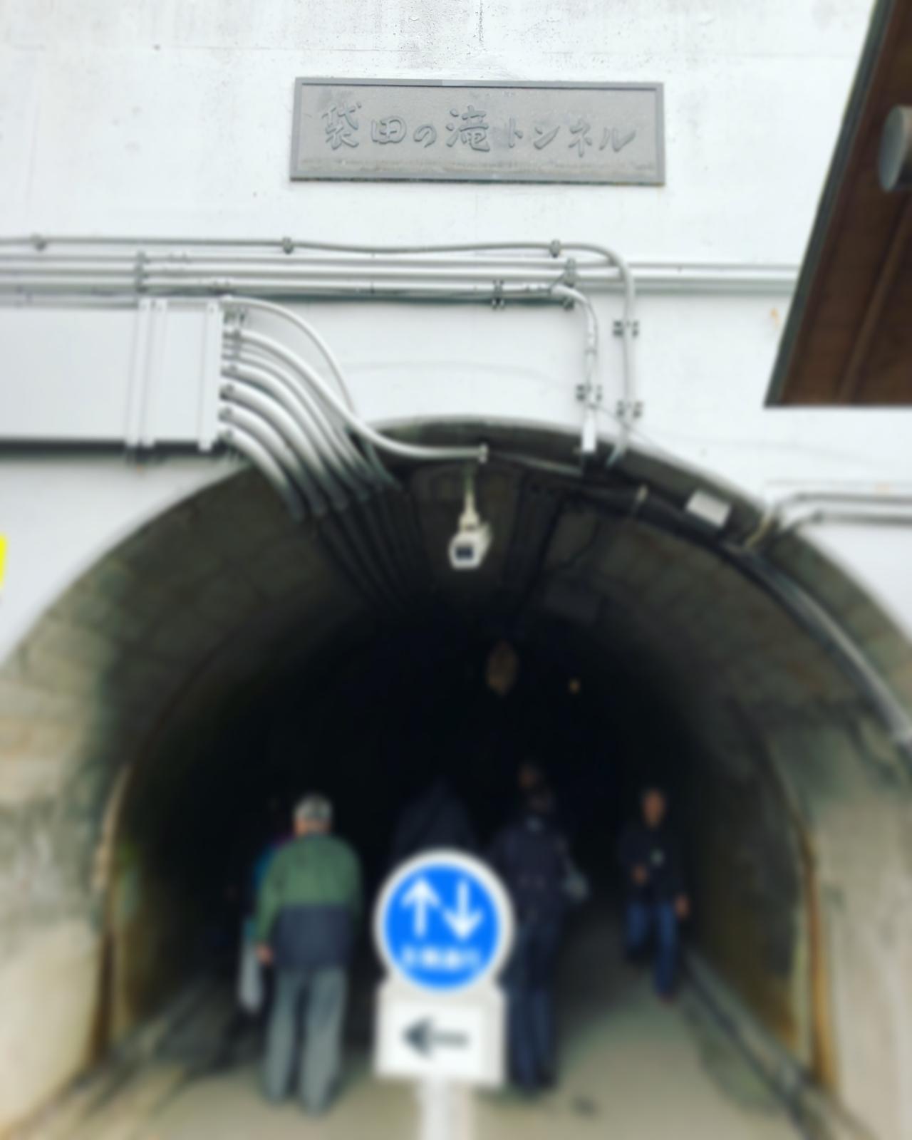 画像3: 今度は本当に袋田の滝へ!
