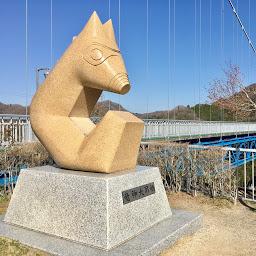 画像: 竜神大吊橋