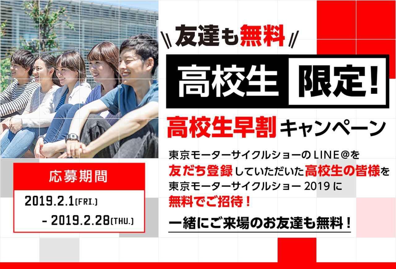 画像1: www.motorcycleshow.org