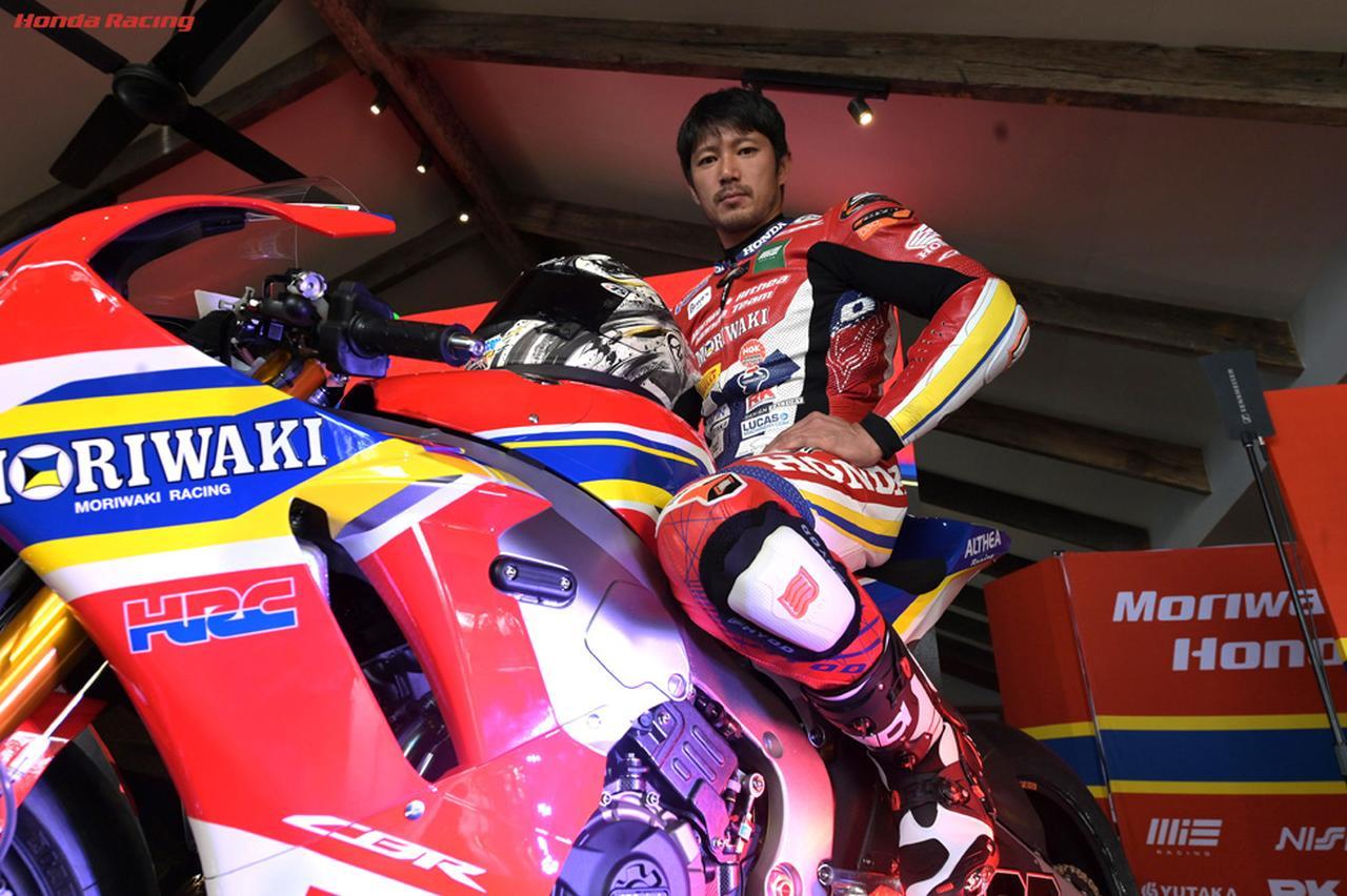 画像: 1982年生まれの清成龍一選手。ベテランとなった彼がSBKでどんなパフォーマンスを魅せてくれるか・・・楽しみですね! www.honda.co.jp
