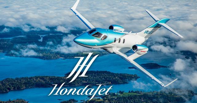 画像: HondaJet