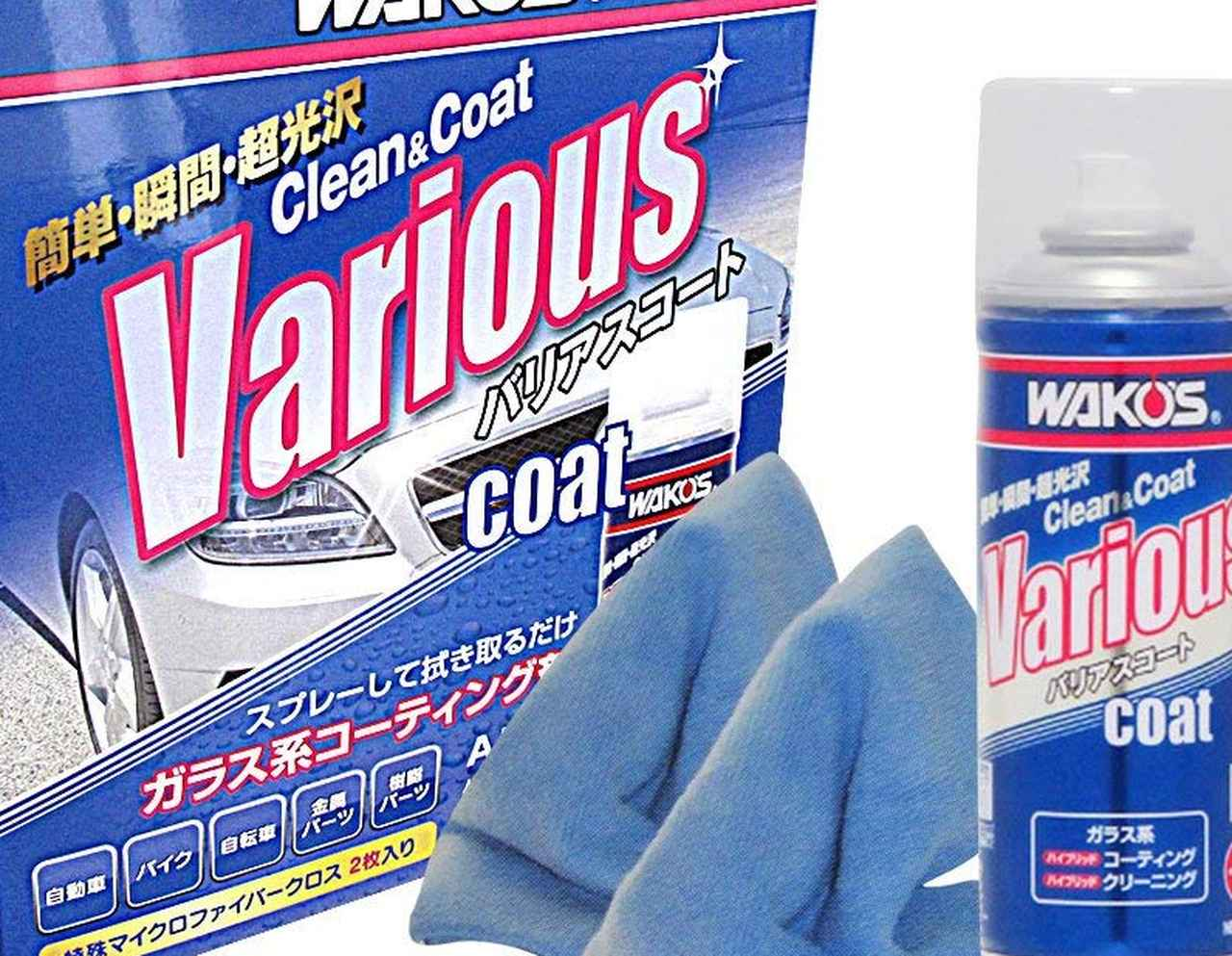 画像: アマゾン公式サイトより www.amazon.co.jp