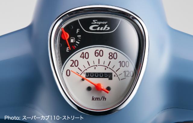 画像: HONDA公式サイトより /クロームメッキメーターリング 写真はスーパーカブ110・ストリート www.honda.co.jp